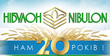 NIBULON, LARGEST AGRICULTURAL COMPANY IN UKRAINE, JOINS U.S.-UKRAINE BUSINESS COUNCIL (USUBC)