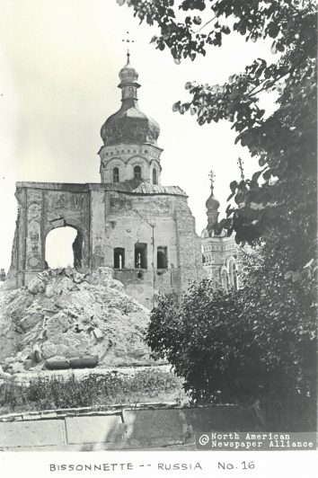 1955, August 3. EA Kyiv, Soviet Ukraine. Ruins of the Dormition сathedral in at the Holy Dormition Kyiv-Caves Lavra exploded during the World War II. North American Newspaper Alliance (Front)