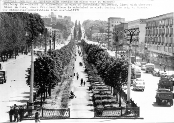 1972, May 19. BA. Kyiv, Soviet Ukraine. STREET IN KYIV - This is view of Shevchenko Boulevard, lined with chestnut trees in Kyiv, where President Nixon is scheduled to visit during his trip to Russia. AP Wirephoto