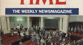 1991, August 24. HA. TIME Magazine. SELF-DECLARED UKRAINE NATION SHOWS ITS FLAG. Ukrainian Parliament Representatives bring Ukrainian Flag into Verkhovna Rada. TIME Magazine of September 9, 1991, Photo by Efrem Lukatskyi