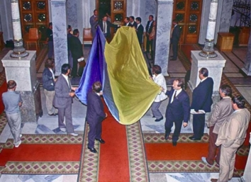 1991, August 24. HB. Kyiv, Ukraine. Vyacheslav Chornovil, Ivan Zayets and Oleksandr Hudyma hold the Ukrainian Flag in front, while bringing it in to Verkhovna Rada. Photo by Yefrem Lukatsky