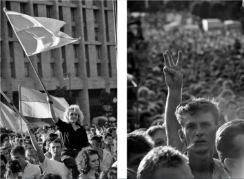1991, July 16. BB. Kyiv, Ukraine. Celebration and concert dedicated to the first anniversary of the Declaration of State Sovereignty of Ukraine in Square of the October Revolution (now Independence Square).