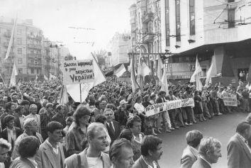 1991, September 15. OB. Kyiv, Ukraine. All-Ukrainian People's Rally in support of the Act of Declaration of Independence of Ukraine on September 15, 1991. UKRINFORM Photo