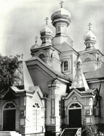 1974, January 4. AA. Zhytomyr, Soviet Ukraine. CONGREGATION PLEADS FRO ITS CHURCH - A Russian Orthodox congregation in Zhytomir, Ukraine has appealed directly to Kremlin to save its church in an open letter to Communist Party Chief Leonid Brezhnev and other officials. AP Wirephoto (Front)