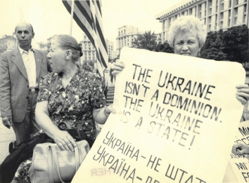 1991, August 1. CA. Kyiv, Ukraine. INDEPENDENCE DEMONSTRATION. Supporters of the RUKH Popular Movement for Ukraine's independence, awaiting the arrival of U.S. President George Bush, demonstrate outside the Supreme Soviet Building in Kyiv Thursday. AP LaserPhoto by Jefren Lukatsky (Front)